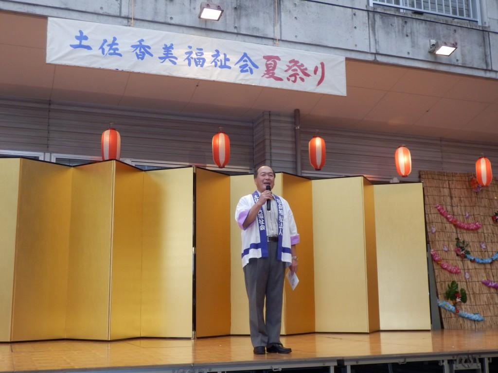 楠目隆副理事長の開会の挨拶
